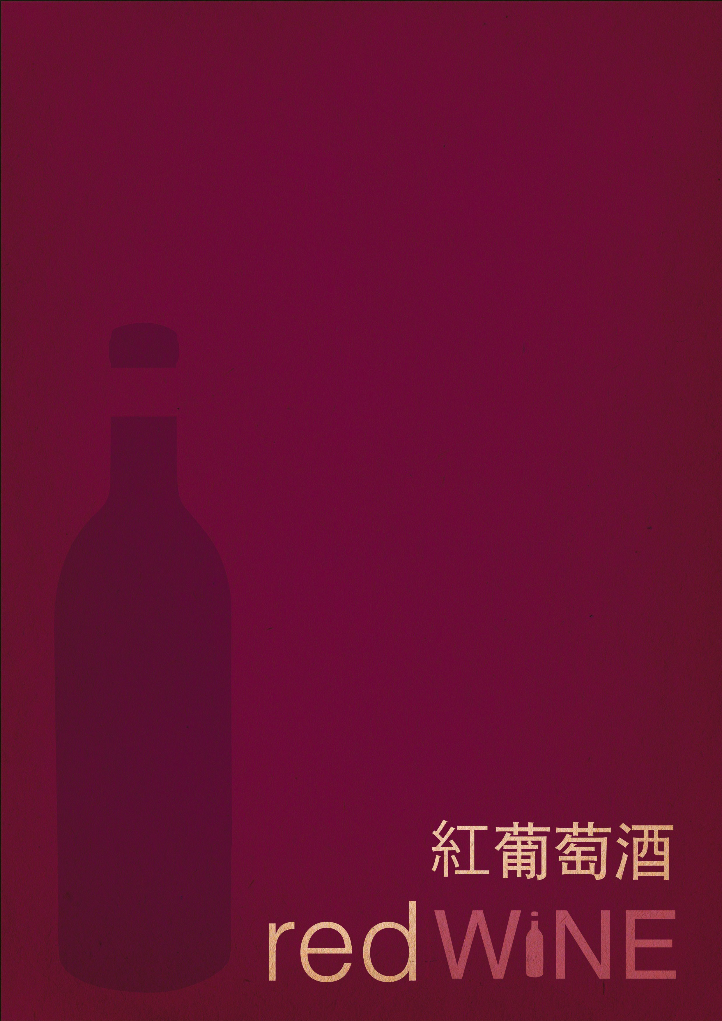 red wine poster | robert botey beguiristain